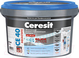 Ceresit CE 40 Silica Active водоотталкивающая затирка для швов 10мм в ведре 2кг, цвет-Какао