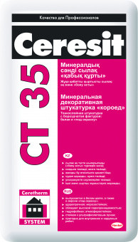 Ceresit CT 35 Минеральная декоративная штукатурка фактура Короед зерно 2,5 мм 25 кг