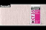 Ceresit CT 35 Минеральная декоративная штукатурка фактура Короед зерно 2,5 мм 25 кг, фото 2