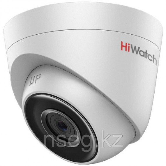 4Мп уличная купольная IP-камера с ИК-подсветкой до 30м. DS-I41N