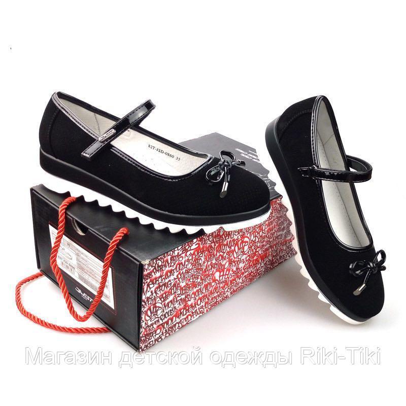 Обувь фламинго для девочек