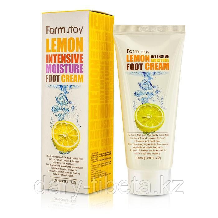 Farm Stay Lemon Intensive Moisture Foot Cream-Интенсивно увлажняющий крем для ног