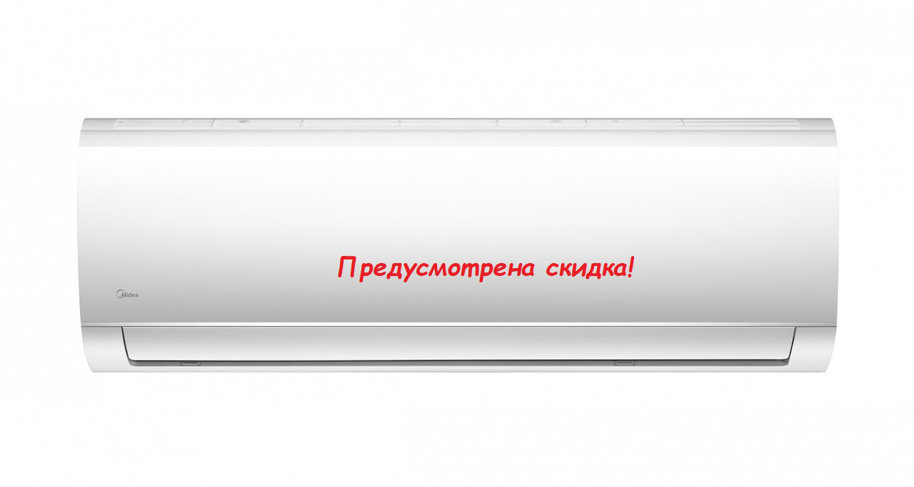 Настенный кондиционер MIDEA BLANC MSMA-09HRN1 серии Blanc (без инсталляции)