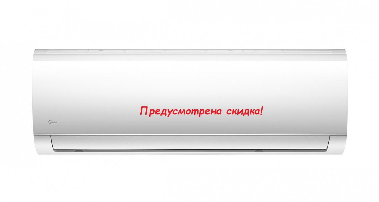 Настенный кондиционер MIDEA BLANC MSMA-07HRN1 серии Blanc (без инсталляции)