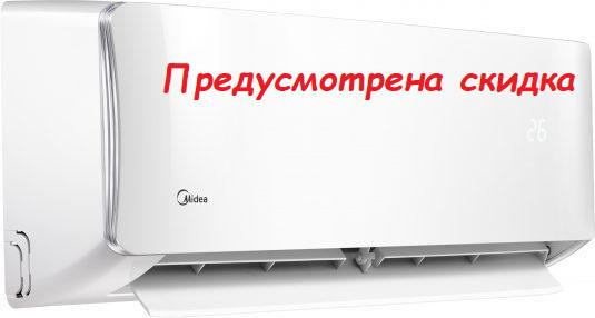 Настенный кондиционер MIDEA MSAA-12HRN1-W белый серии AURORA 2 (инсталляция в комплекте)