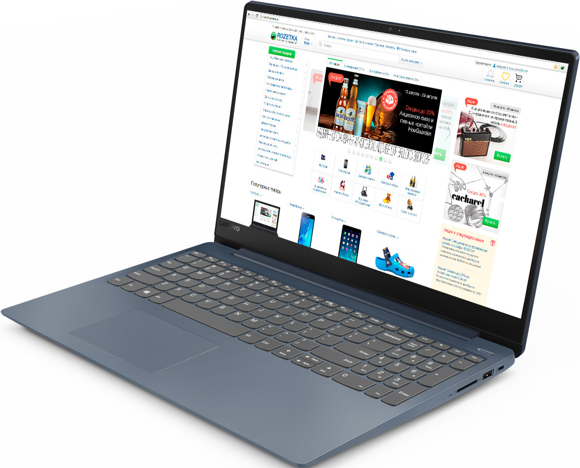 Ноутбук Lenovo IdeaPad 330S-15ARR  15.6'' HD (1366x768) 81FB0018RK