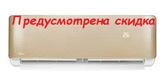 Настеный кондиционер MIDEA Gold Panel MSAB-09HRN1-WG серии AURORA (инсталляция в комплекте)