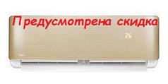 Настеный кондиционер MIDEA Gold Panel MSAB-12HRN1-WG серии AURORA