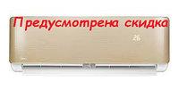 Настеный кондиционер MIDEA Gold Panel MSAB-24HRN1-WG серии AURORA