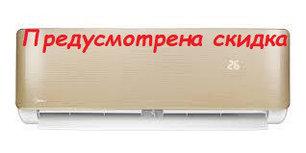 Настеный кондиционер MIDEA Gold Panel MSAB-24HRN1-WG серии  AURORA, фото 2