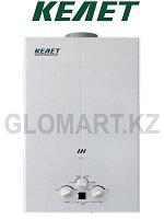 Газовая колонка Келет JSD20-10LPG (сжижженный газ)