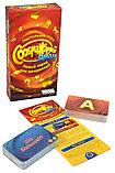 Настольная игра Соображарий,  второе издание, красная упаковка, фото 2