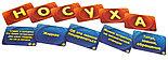 Настольная игра Соображарий,  второе издание, красная упаковка, фото 3