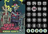 """Настольная игра """" ЭПИЧНЫЕ СХВАТКИ БОЕВЫХ МАГОВ: БЕСЧИНСТВО В ЗАМКЕ СПРУТОБОЙНИ"""", фото 9"""