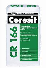 Двухкомпоненнтная эластичная гидроизоляция CR166/24, 24,5 кг