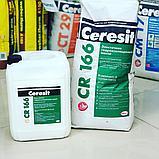 Ceresit CR166/10 Двухкомпоненнтная эластичная гидроизоляция комп. B 7л, фото 3