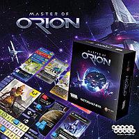 Настольная игра  MASTER OF ORION, фото 1