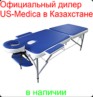 Массажный стол Us Medica Marino