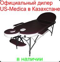 Массажный стол US MEDICA Osaka