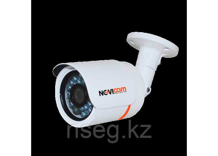 NOVICAM  IP N23LW