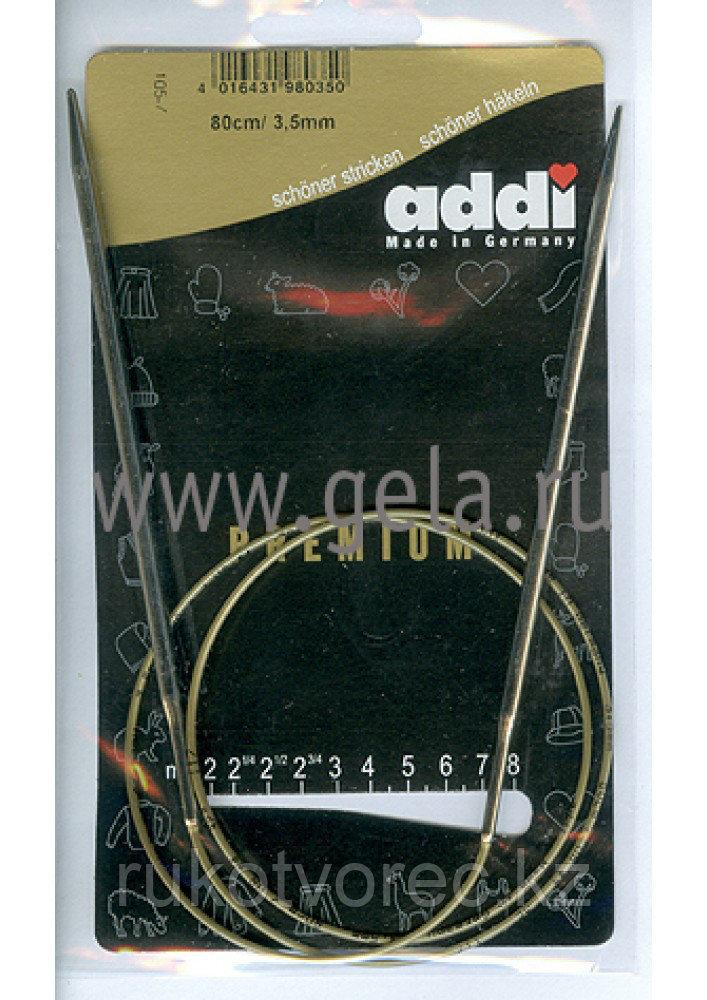 Спицы Addi супергладкие,никель,№3,5,80 см
