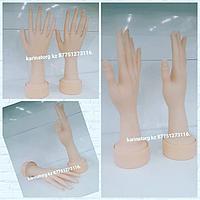 Рука-манекен