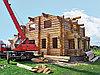 Строительство срубов домов и бань