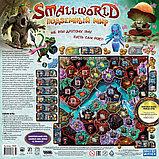 Настольная игра  SMALLWORLD: Маленький Мир-ПОДЗЕМНЫЙ МИР, фото 3