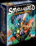 Настольная игра  SMALLWORLD: Маленький Мир-ПОДЗЕМНЫЙ МИР, фото 5