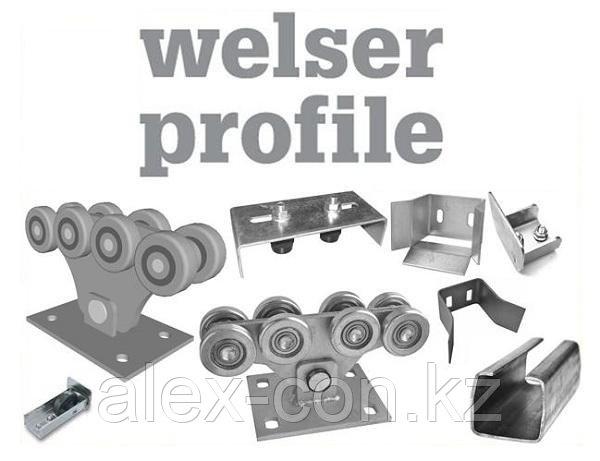 Консольные балки Welser Profile 70x60 до 400 кг (Германия) 6м