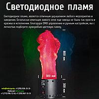 Светодиодное пламя
