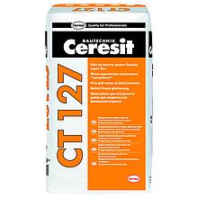 Минеральная выравнивающая шпаклевка для внутренних работ CT127,  25 кг