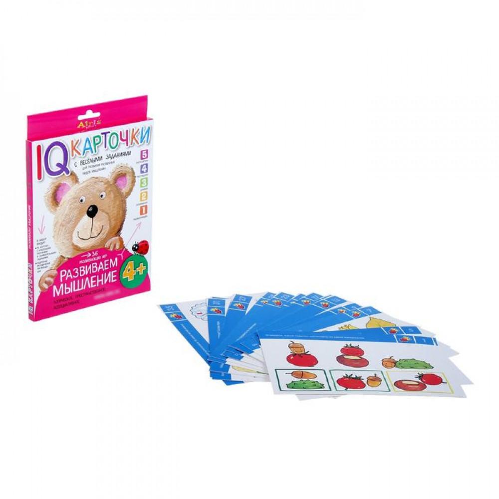 "IQ карточки ""Развиваем мышление"" 4+"