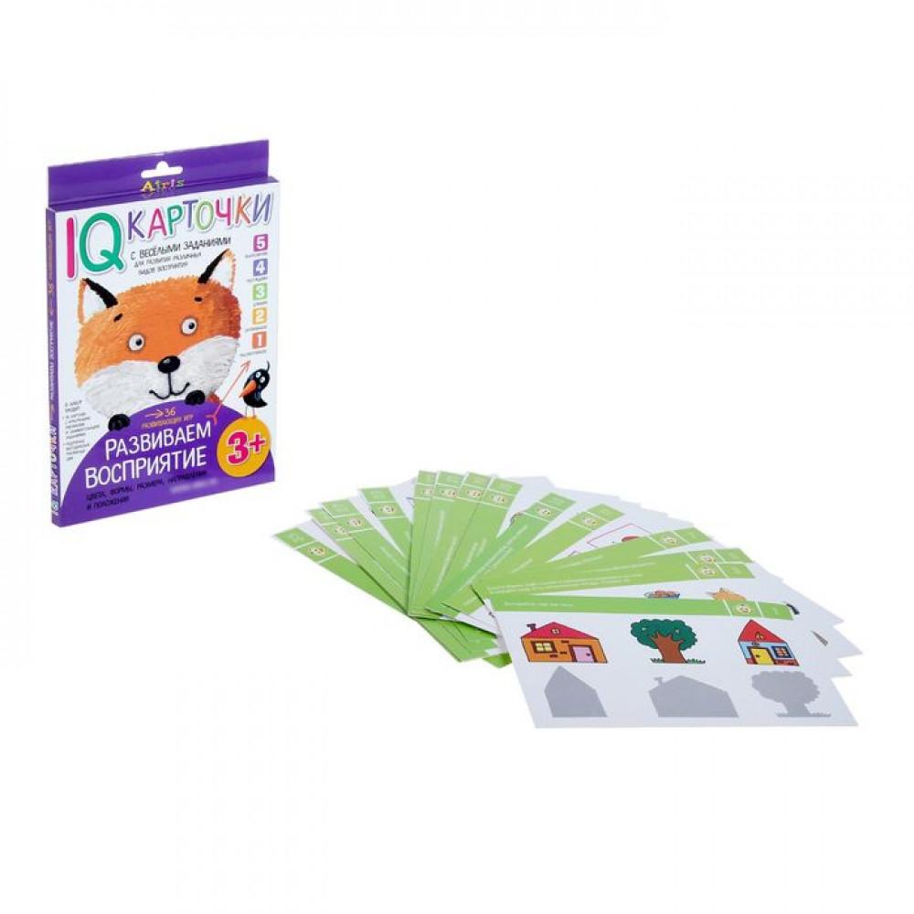 """IQ карточки """"Развиваем восприятие"""" 3+"""