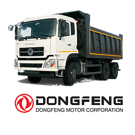 Карданные валы для грузовиков Dong Feng