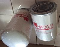 Фильтр охлаждающей жидкости (тосола) WF2073  Аналоги: WF2071 , WF2070, WF2088, WF2072 ,WF2051, 209605, 2111182, 2912213,