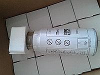 Фильтр Топливный Pl420 Со Стаканом