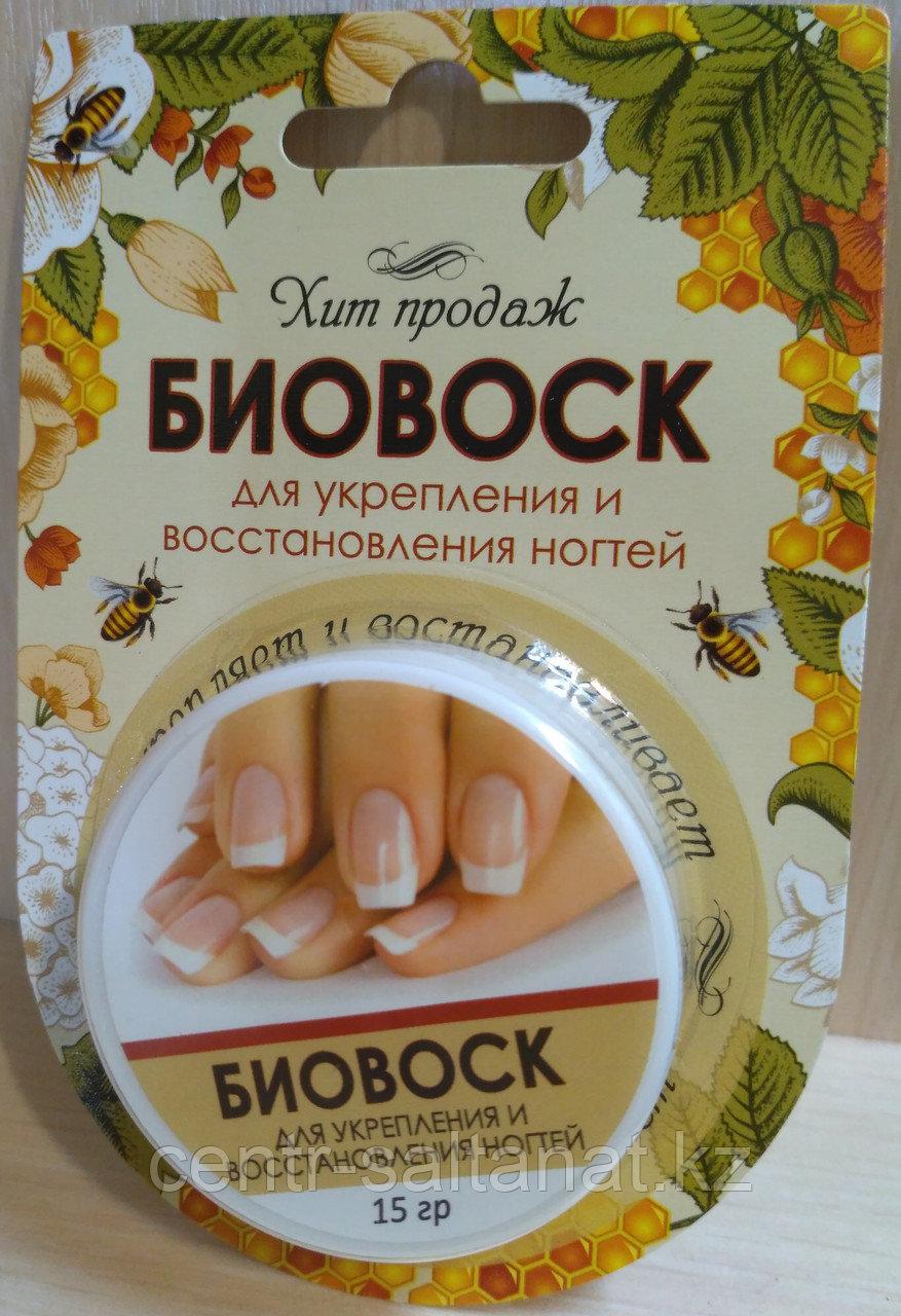 Воск для укрепления и восстановления ногтей