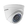 Hikvision DS-2CE56D1T-IR3Z