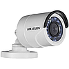 Hikvision DS-2CE16C2T-IRP (2.8) мм.