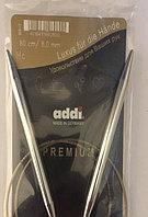 Спицы Addi,супергладкие,никель, №8,80 см