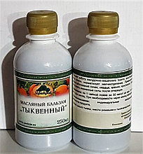 Масляный Тыквенный бальзам, для улучшения работы ЖКТ, печени, 250мл