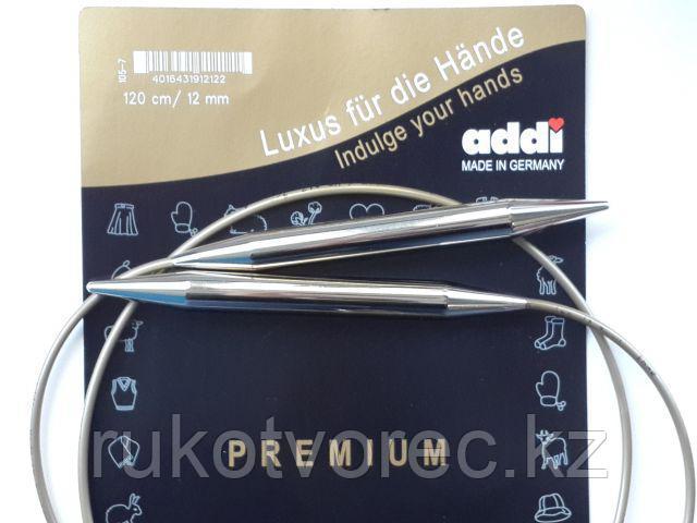 Спицы Addi ,круговые,никель,№12,120 см