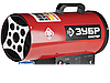 Газовая пушка тепловая, 10 кВт, 330 м2/ч, 8600 кКалл/ч, ЗУБР ТПГ-10000_М2