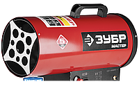 Газовая пушка тепловая, 10 кВт, 330 м2/ч, 8600 кКалл/ч, ЗУБР ТПГ-10000_М2, фото 1