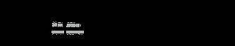 Герметичная изолированная гильза ГСИ-Ф-95