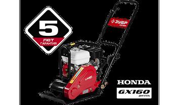 Виброплита бензиновая, двигатель Honda ЗВПБ-10 ГХ серия «ПРОФЕССИОНАЛ», фото 3