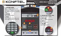 Konftel 55-й серии теперь с поддержкой Avaya One-X Communicator