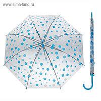 """Зонт детский """"Горохи"""", полуавтоматический, r=45см, цвет прозрачный/голубой"""