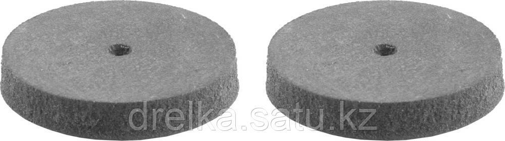 Круг STAYER шлифовально-полировальный, резина,карбон, d 22мм, 2шт